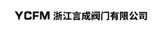 浙江lol全球总决赛投注阀门有限公si